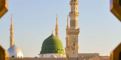 Medina - Saudi Arabia